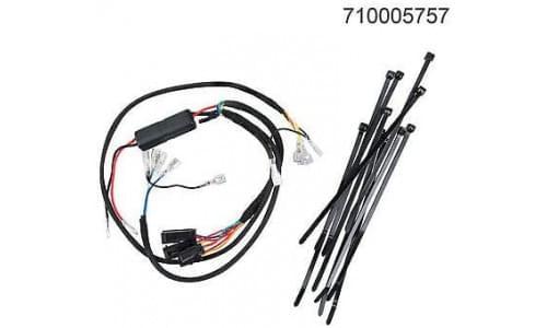 Набор проводов дополнительных устройств с подогревом 710005757