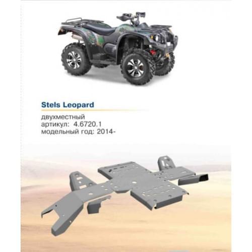 Комплект защиты (4mm) для Stels ATV Leopard 600 (2...
