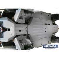 Комплект защиты днища для Can-Am Commander 1000 (2..