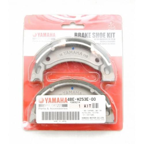 Колодки тормозные для квадроциклов Yamaha Grizzly ...